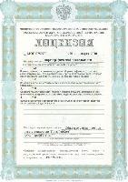 Картографическая лицензия